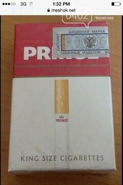 Куплю сигареты принц купить сигареты оптом в москве lm