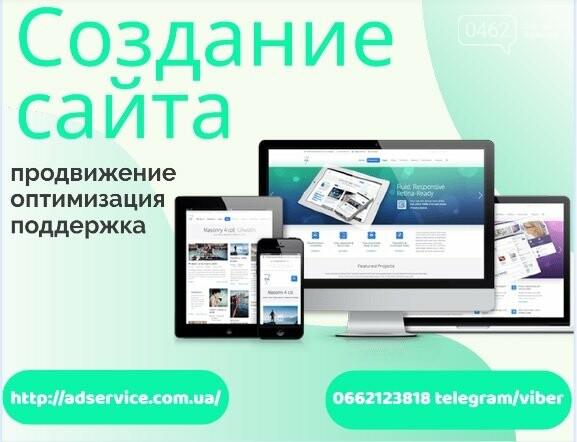Продвижение сайтов объявление реклама сайта в интернете Бунинская аллея