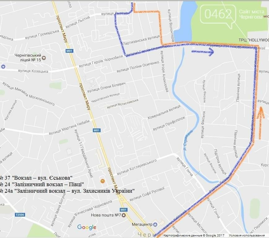 Блокада перекрестка проспекта Мира и улицы Героев Чернобыля продлена на две недели, фото-1