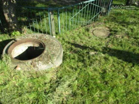 В Чернигове орудовала парочка воров канализационных люков, фото-1