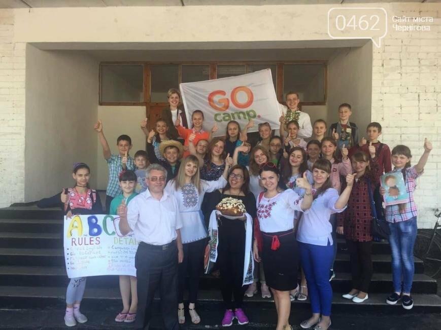 Учить детей Черниговщины английскому будут волонтеры из Чикаго и Дубаи , фото-1
