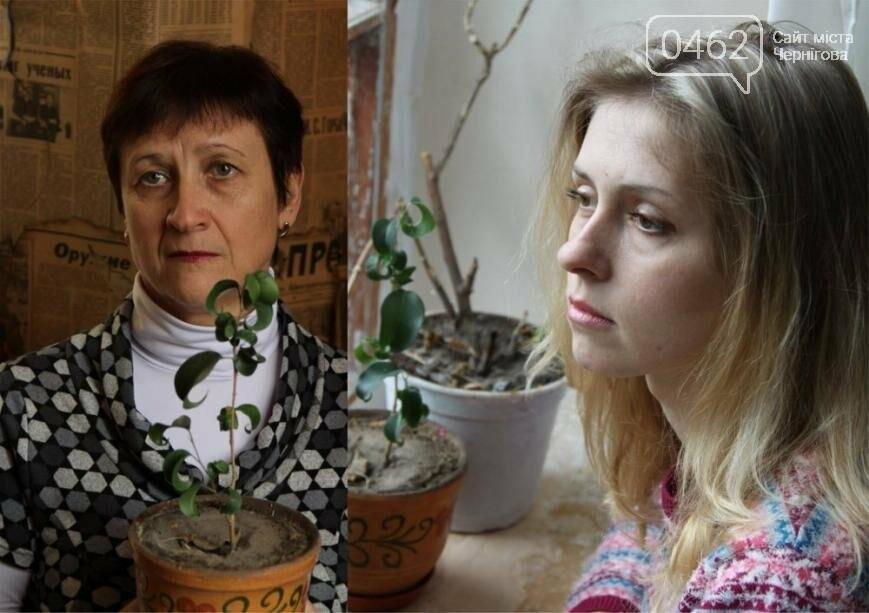 Фотограф из Чернигова создала уникальный проект о женщинах-переселенках, фото-3