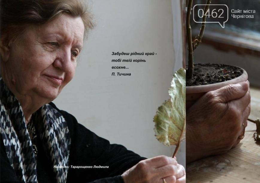 Фотограф из Чернигова создала уникальный проект о женщинах-переселенках, фото-5