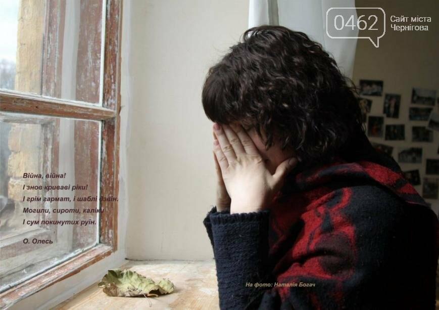 Фотограф из Чернигова создала уникальный проект о женщинах-переселенках, фото-9