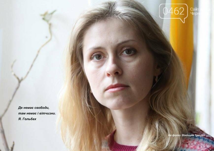 Фотограф из Чернигова создала уникальный проект о женщинах-переселенках, фото-7