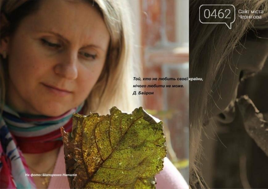 Фотограф из Чернигова создала уникальный проект о женщинах-переселенках, фото-10
