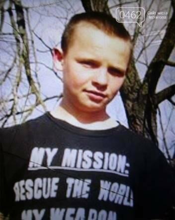 Черниговская полиция разыскивает несовершеннолетних беглецов, фото-1