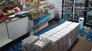 На Черниговщине найдено и изъято из оборота 2 тысячи литров фальсификата, фото-2