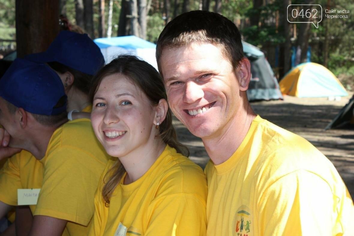 Как черниговская молодежь на Голубых озерах тусуется, фото-2