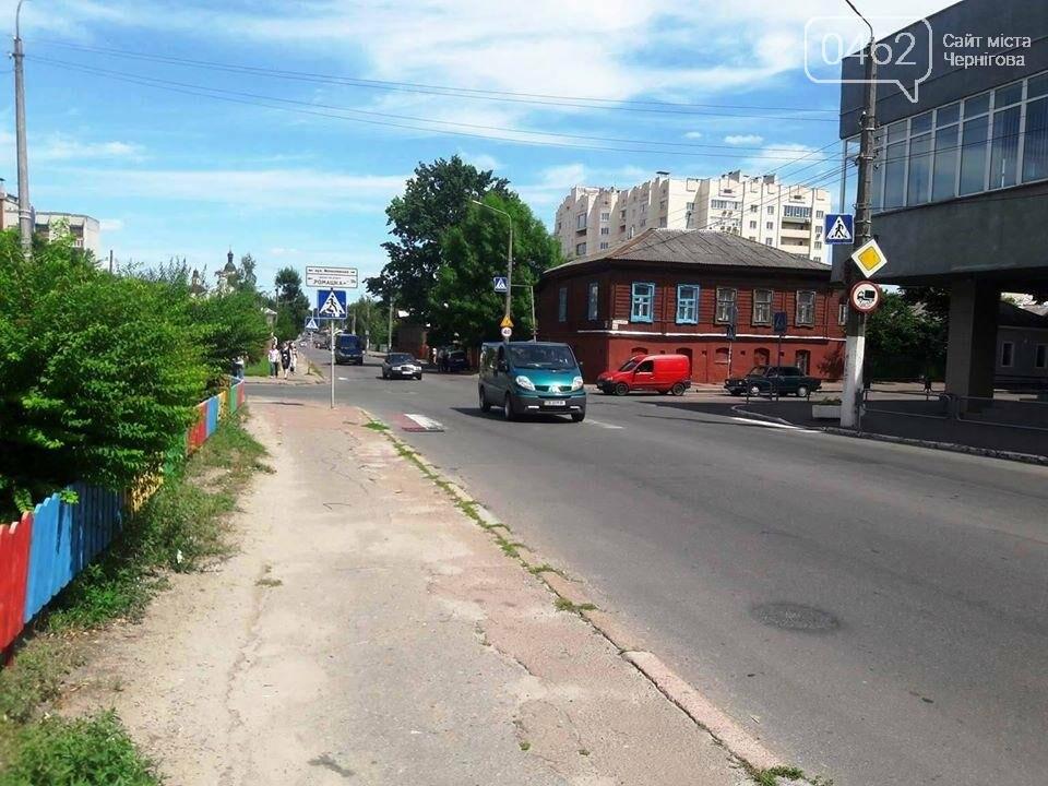 Новые светофоры в Чернигове – на улице Рокоссовского и Киевской, фото-1