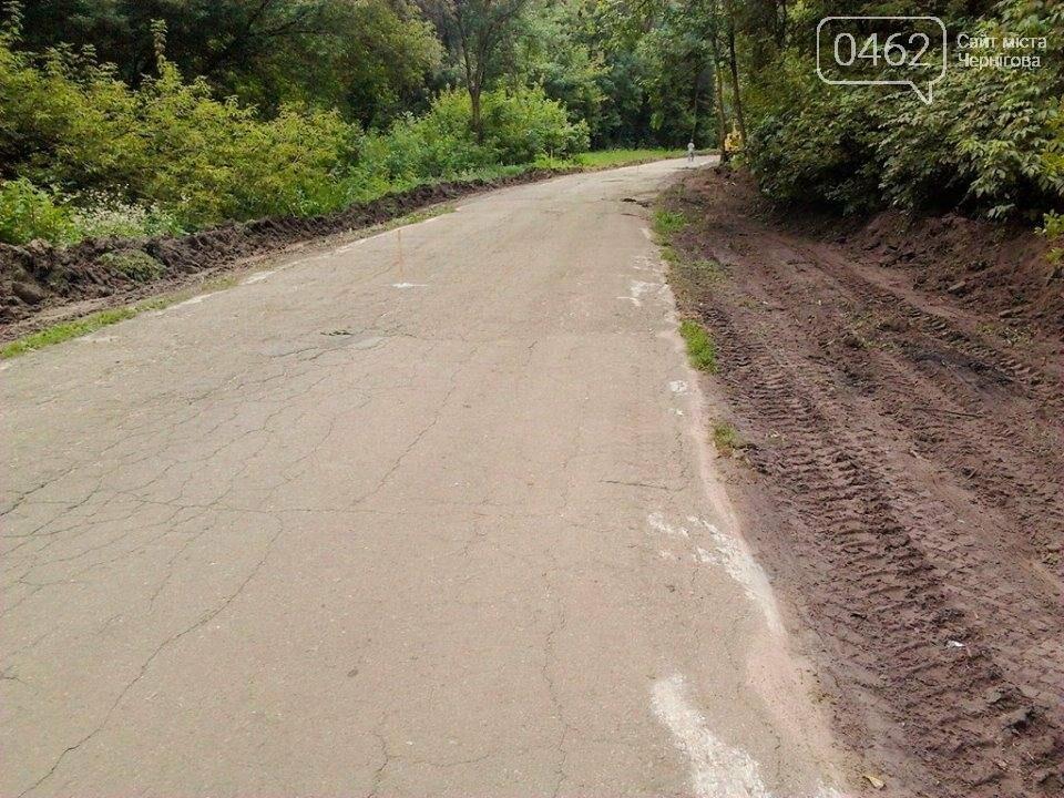 Дорогу на черниговский пляж уже начали строить, фото-1