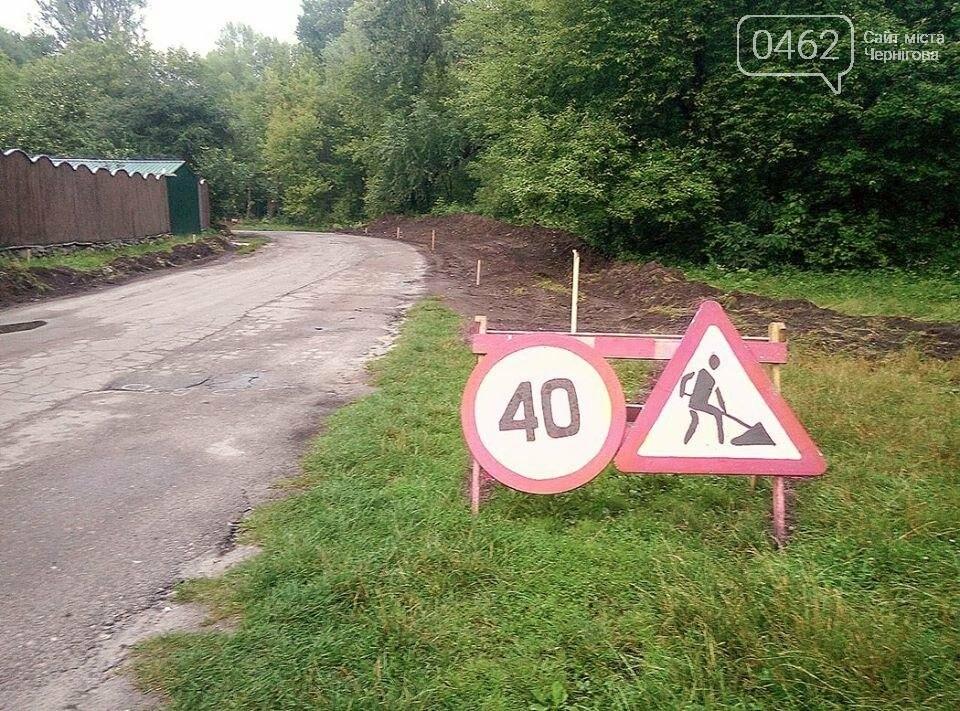 Дорогу на черниговский пляж уже начали строить, фото-2
