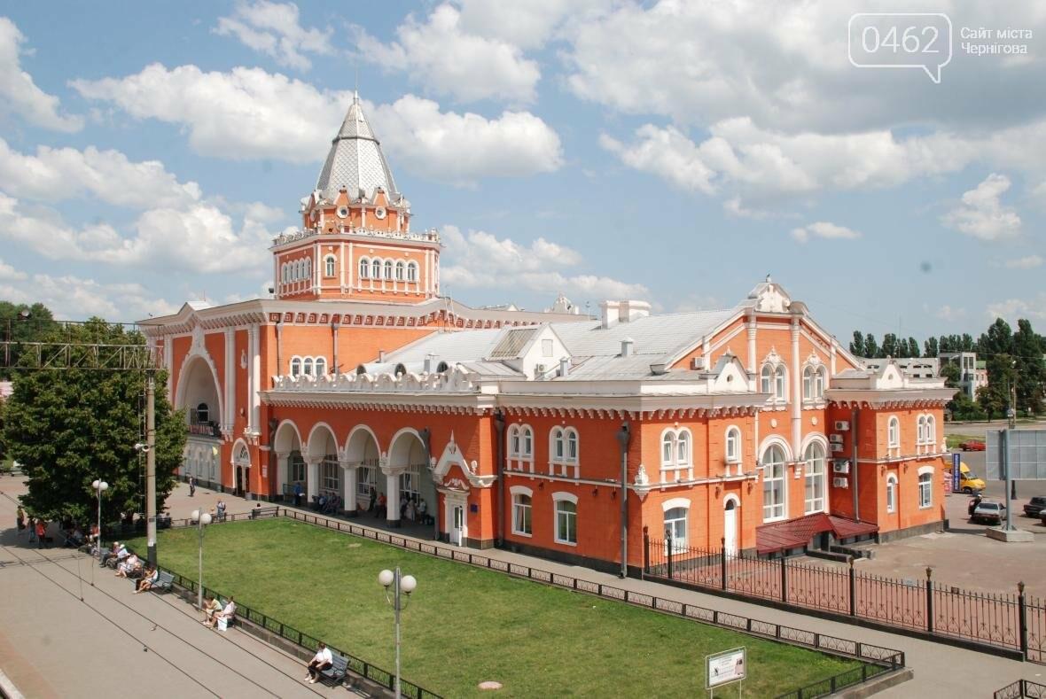 Замминистра регионального развития назвал черниговский вокзал самым красивым в Украине, фото-2