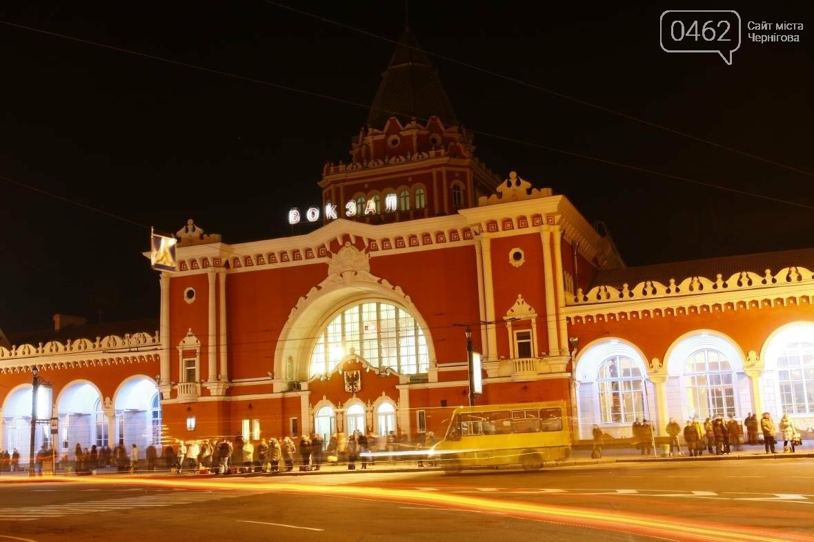 Замминистра регионального развития назвал черниговский вокзал самым красивым в Украине, фото-1