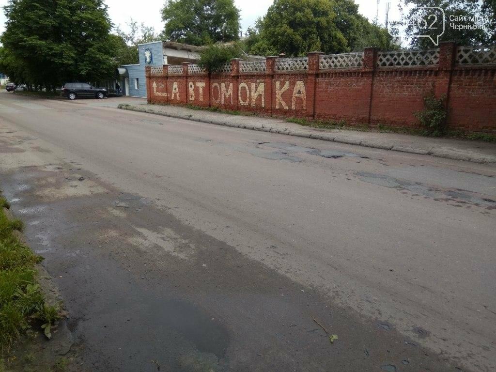 Самые легендарные лужи Чернигова. ТОП-10, фото-13