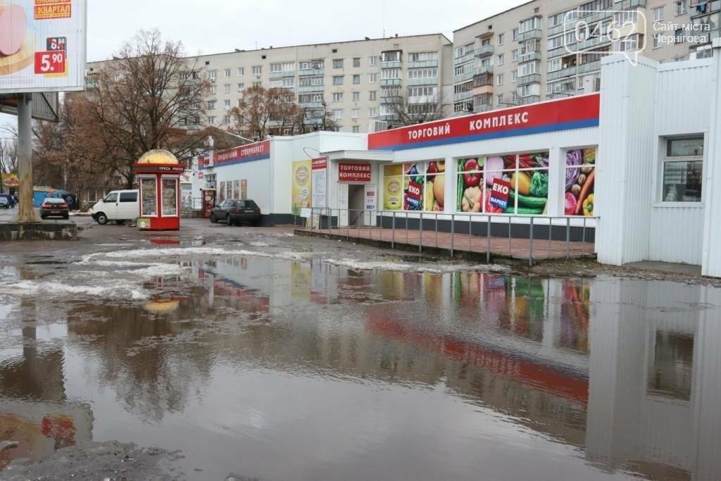 Самые легендарные лужи Чернигова. ТОП-10, фото-3