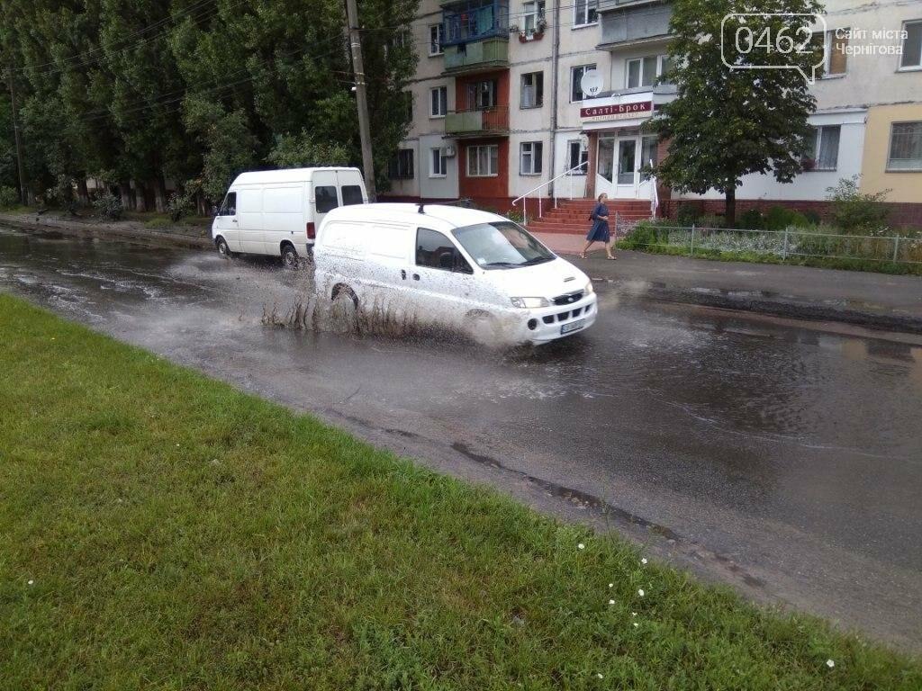 Самые легендарные лужи Чернигова. ТОП-10, фото-14