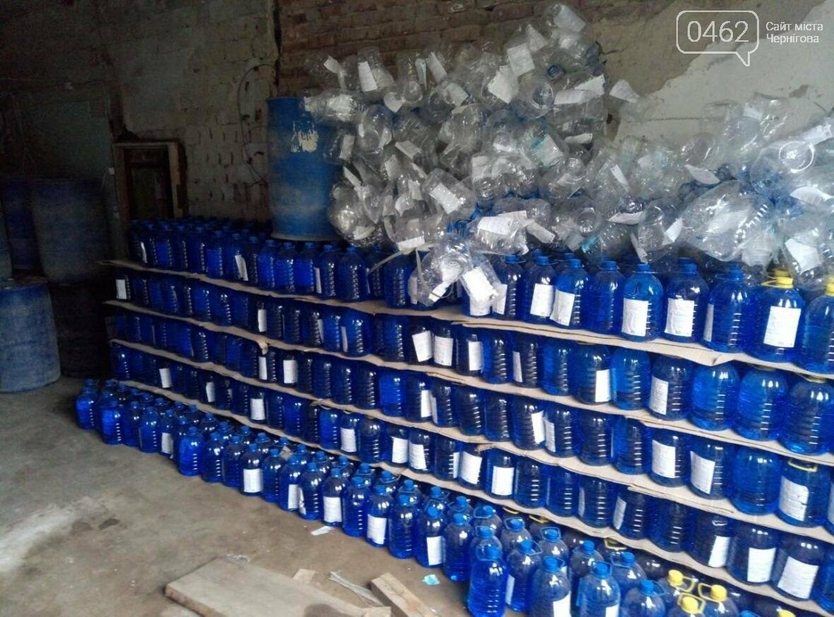 Стартап по-черниговски: 60 тонн спирта из стеклоочистителя, фото-2