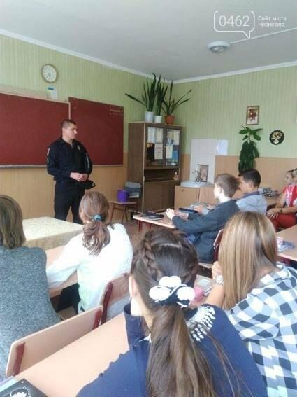 Подростковую жестокость в Чернигове снижают профбеседами с полицией, фото-2