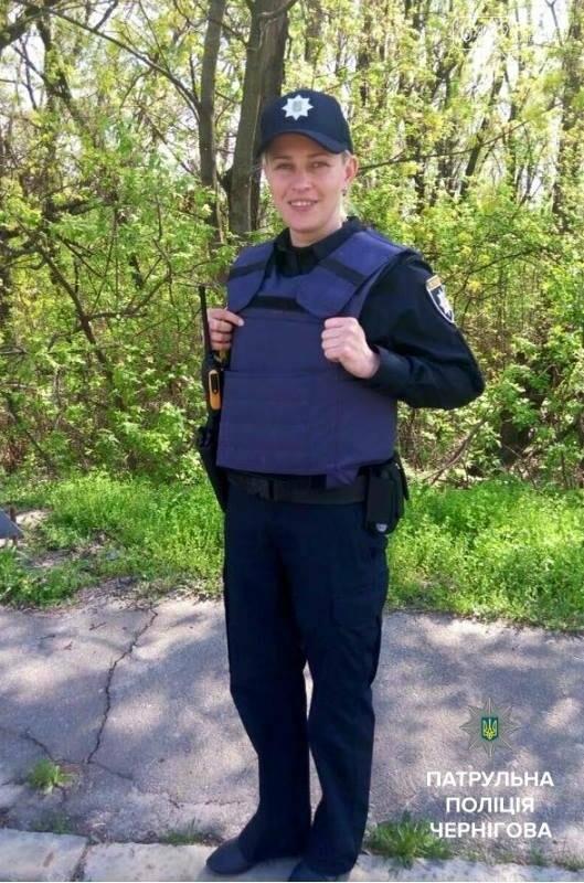 Председатель Национальной полиции Украины отметил черниговскую патрульную, фото-1