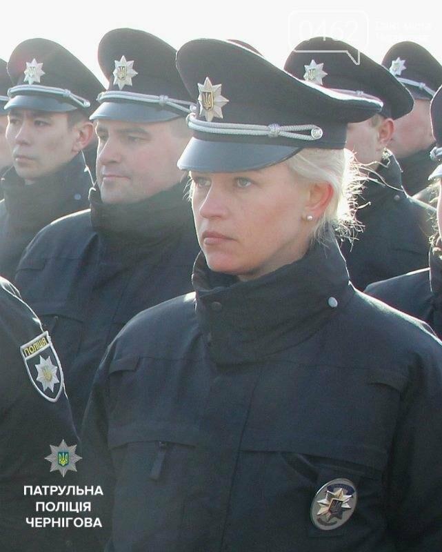 Председатель Национальной полиции Украины отметил черниговскую патрульную, фото-2