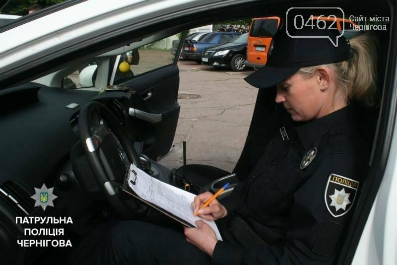 Председатель Национальной полиции Украины отметил черниговскую патрульную, фото-3
