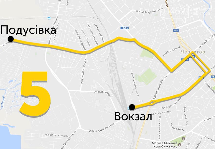 Троллейбус №5 снова изменил маршрут, фото-1