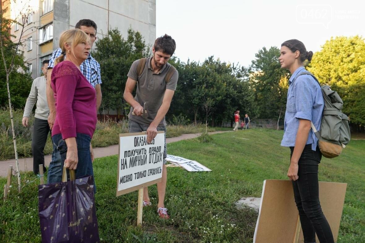 Черниговцы создали защитный круг для Березовой рощи , фото-4