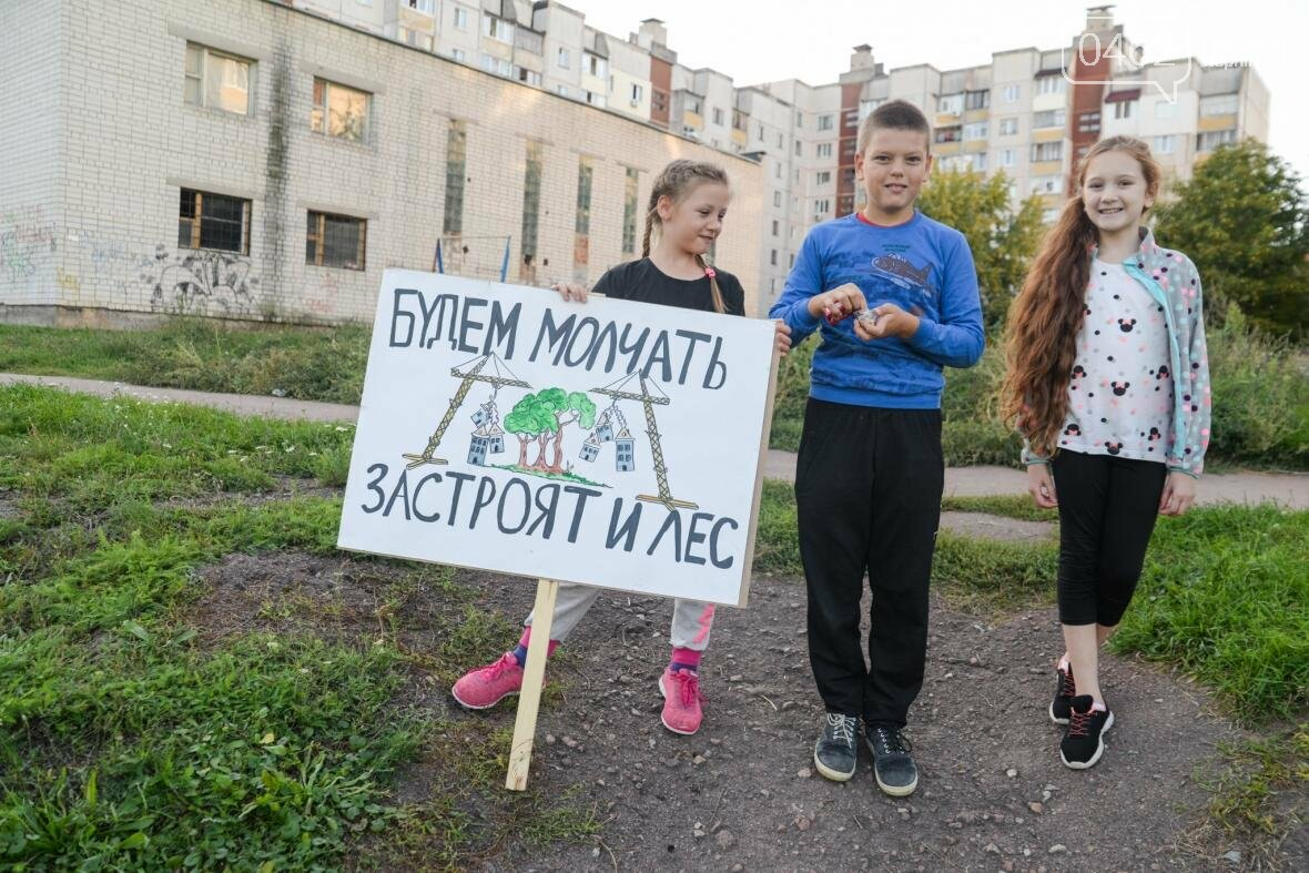 Черниговцы создали защитный круг для Березовой рощи , фото-7