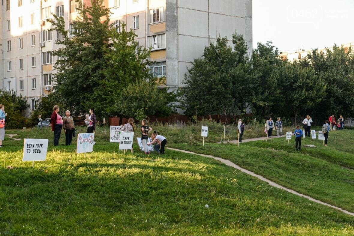 Черниговцы создали защитный круг для Березовой рощи , фото-11
