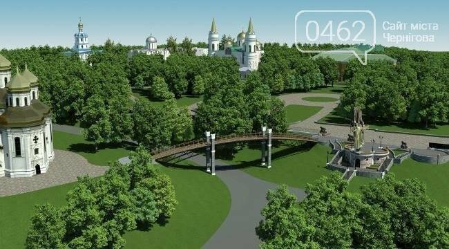 Новые музеи для Чернигова, фото-1