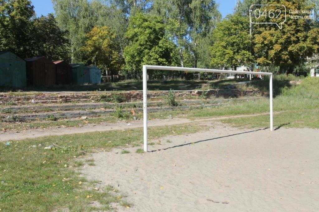 Возле школы №30 в Чернигове может появиться современный спорткомплекс, фото-8