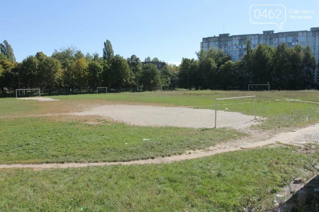 Возле школы №30 в Чернигове может появиться современный спорткомплекс, фото-10