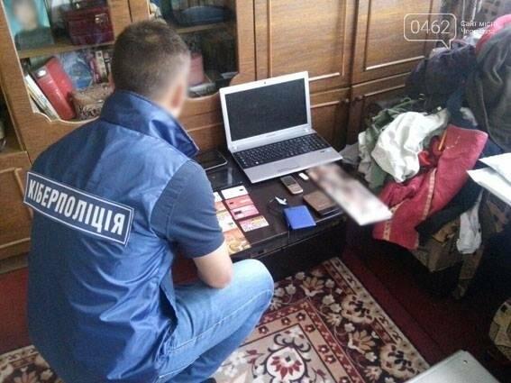 Жительница Черниговщины торговала несуществующими брендовыми украшениями, фото-2
