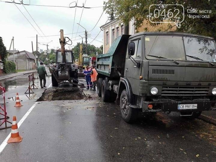 Троллейбус № 8 в Чернигове временно отменили, фото-1