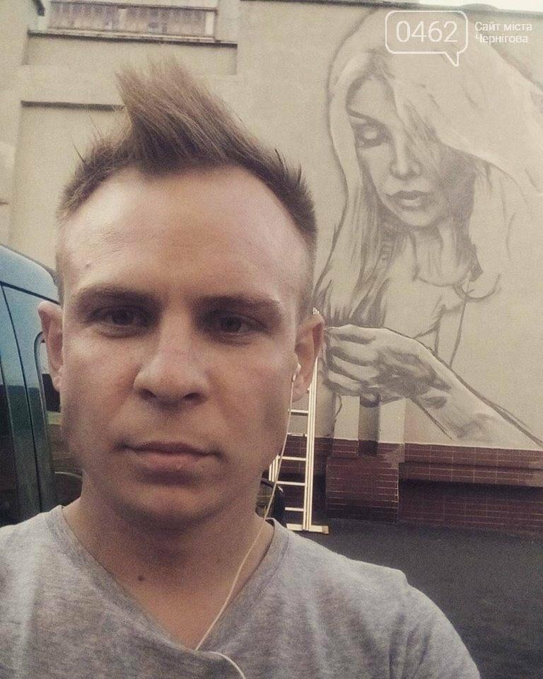 Новый мурал в центре Чернигове появится на стене «Союза», фото-1