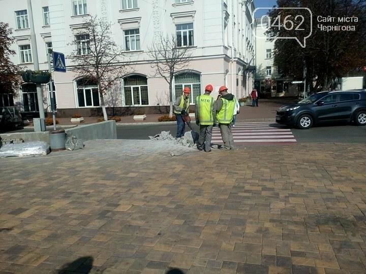 «Ступеньки по-дебильному» в Чернигове на «стометровке» уже исправляют, фото-3