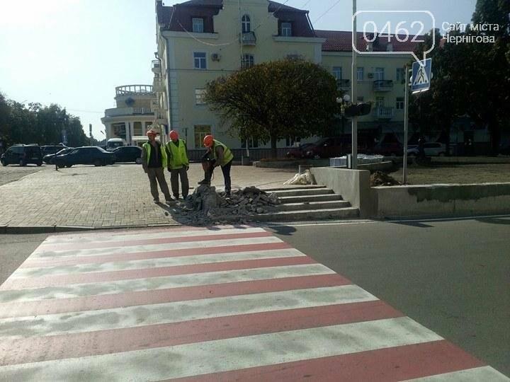 «Ступеньки по-дебильному» в Чернигове на «стометровке» уже исправляют, фото-1