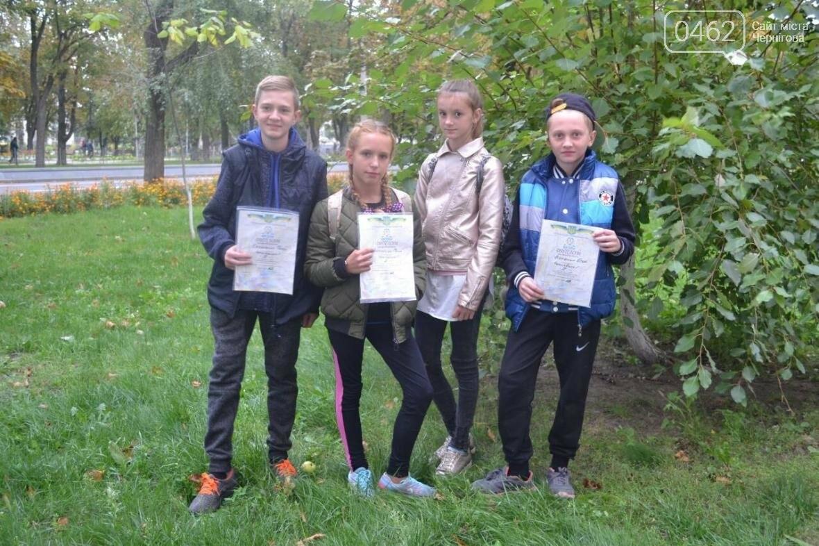 Черниговские школьники заняли призовое место на Чемпионате Украины , фото-1