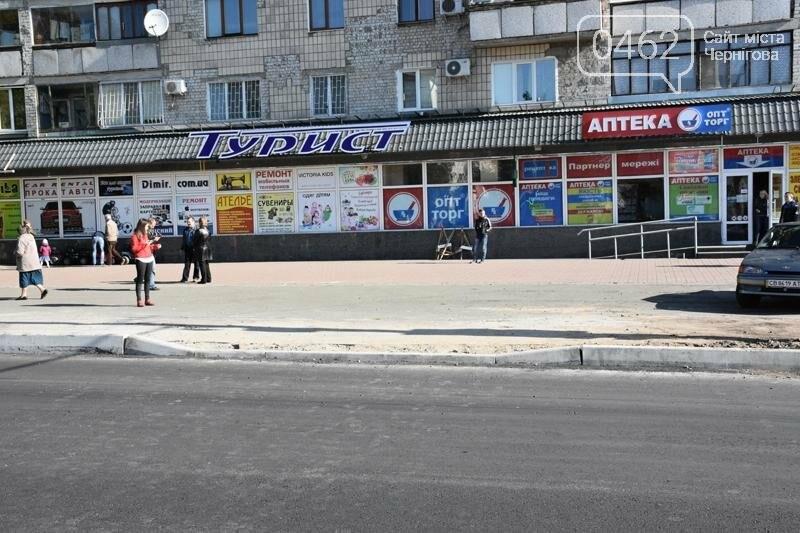 К концу года на ул. Рокоссовского отремонтируют одну полосу движения, фото-9