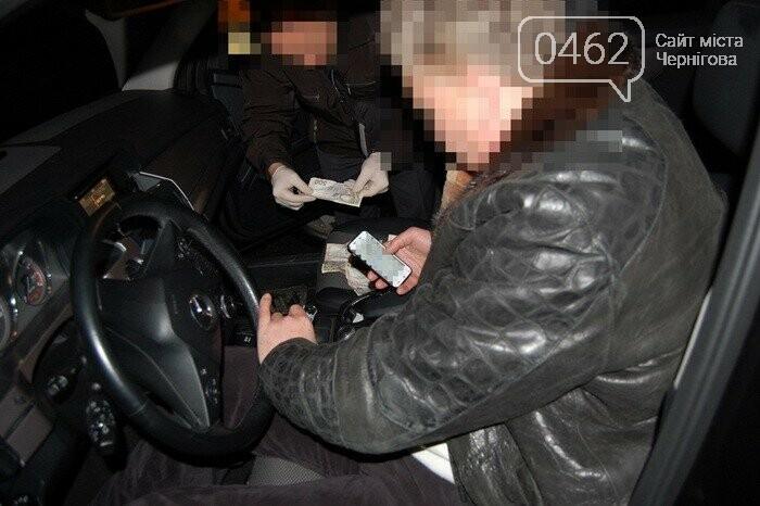 На Черниговщине на взятке задержали депутата горсовета, фото-2