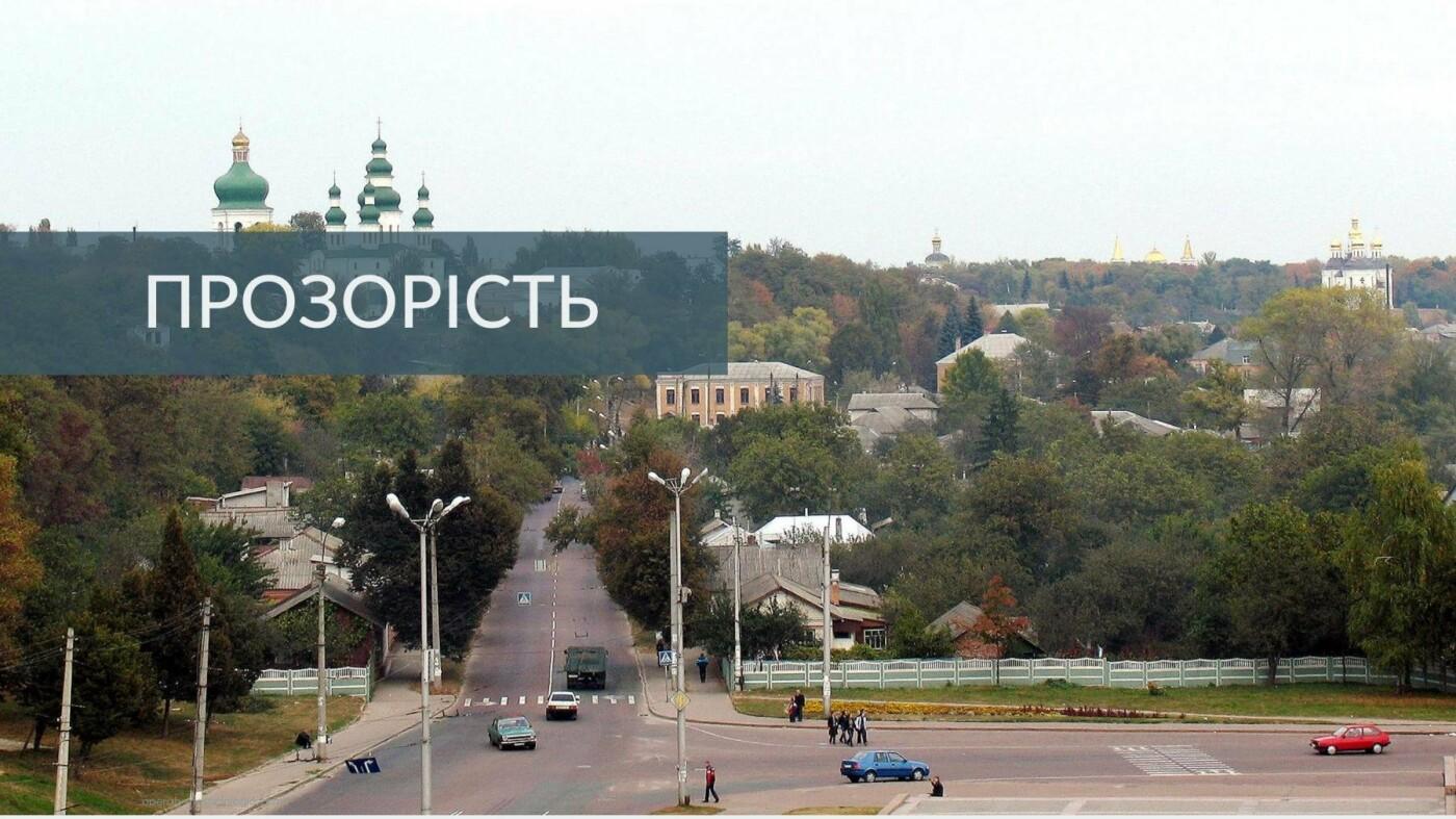 63% черниговцев видят в городе перемены к лучшему, фото-13