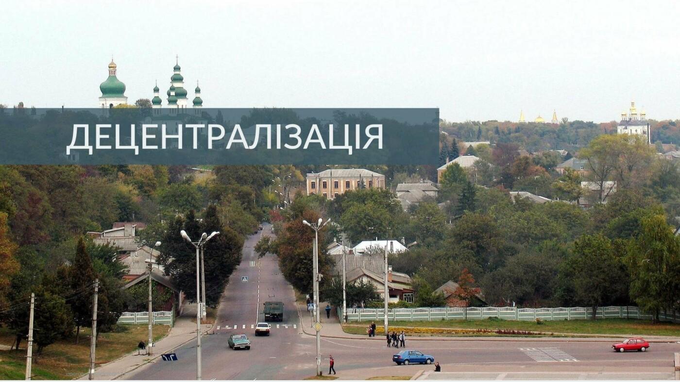 63% черниговцев видят в городе перемены к лучшему, фото-6