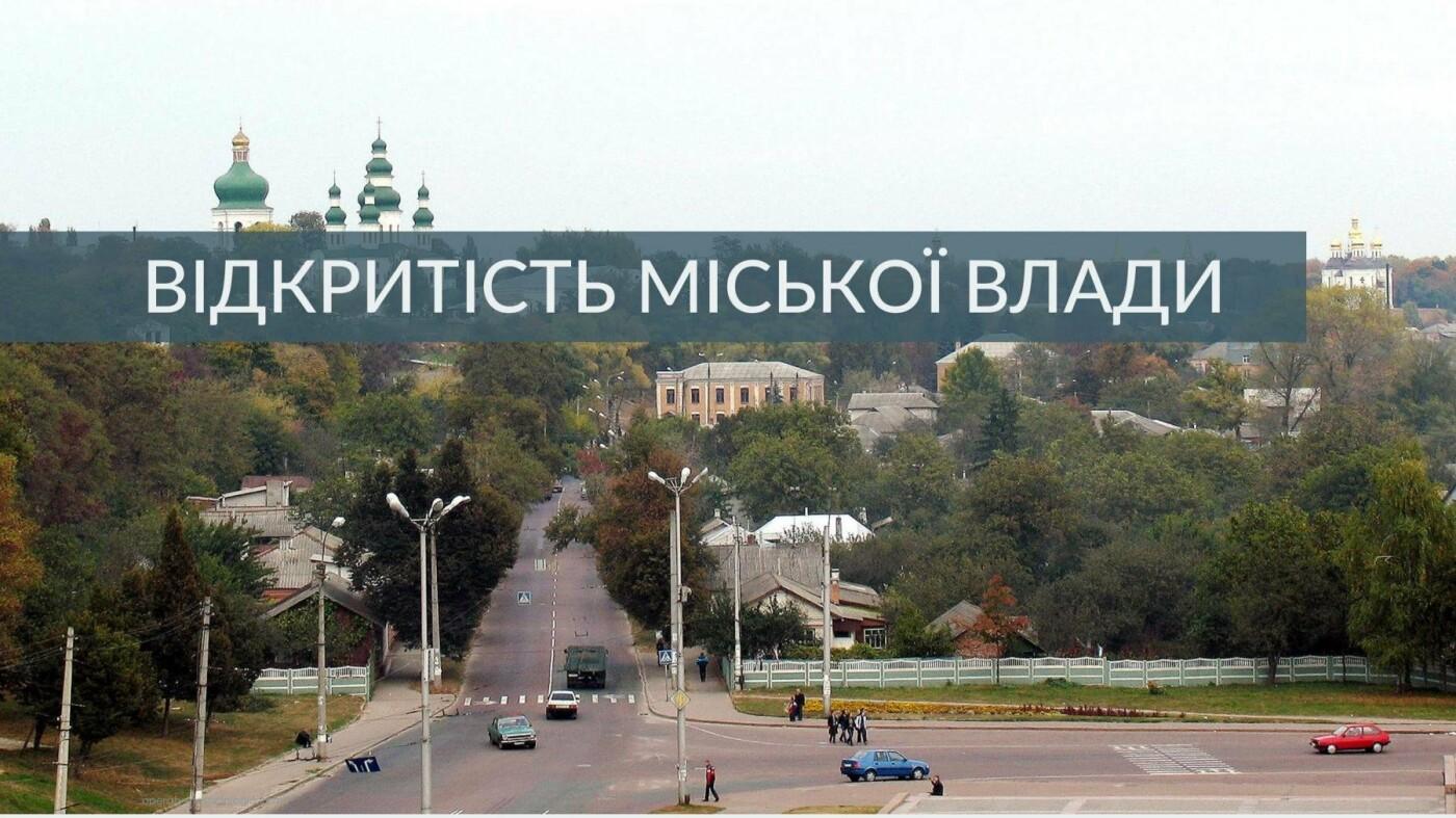 63% черниговцев видят в городе перемены к лучшему, фото-9