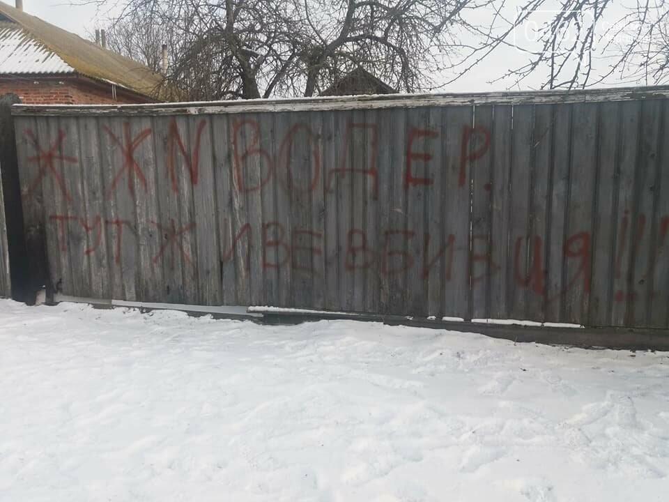 Мужчине, которого подозревают в убийстве беременной лосихи, испортили забор, фото-3