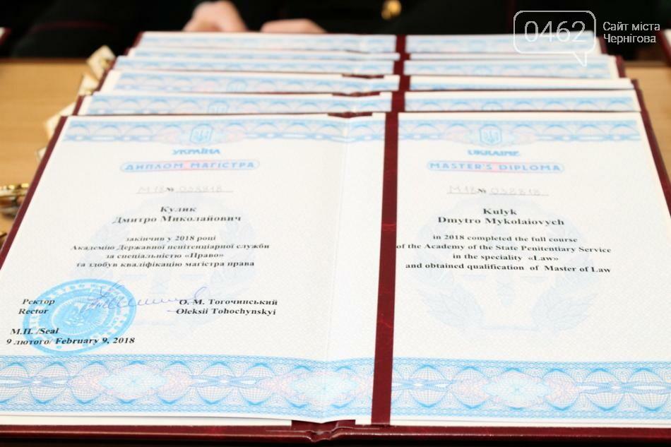 Первый выпуск магистров черниговской Академии пенитенциарной службы, фото-6
