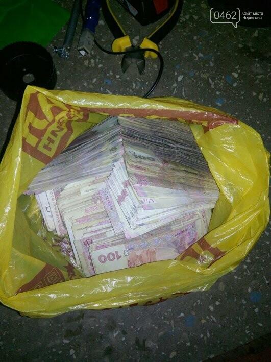 Хакеры в Чернигове отобрали у банкоматов почти 1 миллион гривен, фото-2