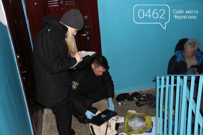 Хакеры в Чернигове отобрали у банкоматов почти 1 миллион гривен, фото-5