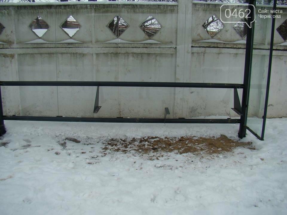 На двух остановках на улице Старобелоусская исчезли скамейки, фото-2