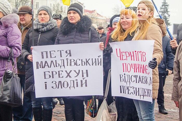 Черниговцы присоединились к всеукраинскому митингу, фото-1